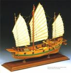 Bauplan Chinesische Dschunke Piratenschiff 1:100