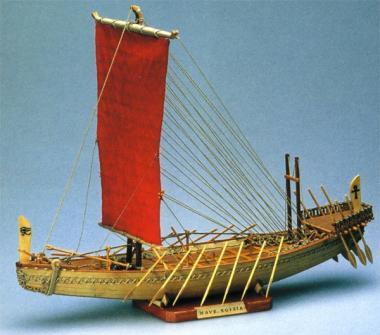 Bauplan Nave Egizia Ägypisches Schiff 1:50